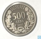 "Bulgarije 500 leva 1997 (PROOF) ""NAVO"""