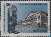 150 years Mint building in Mumbai