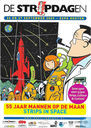 De Stripdagen - 55 jaar mannen op de maan - Strips in space