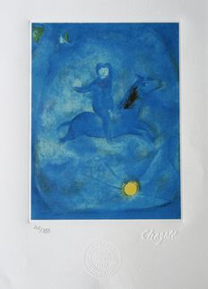 Marc Chagall (1887-1985) (after) - Arabian nights