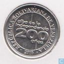 "Venezuela 25 centimos 2010 ""200th Anniversary of Independence"""