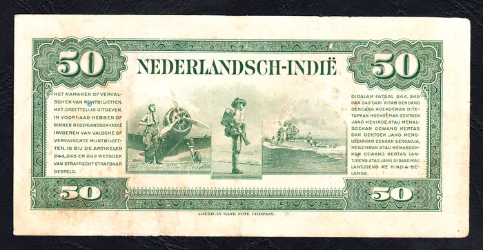 dutch indies banknotes 50 cent to 100 guilders 1943 wilhelmina abnc nica consecutive series. Black Bedroom Furniture Sets. Home Design Ideas