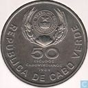 "Cap-verdien 50 escudos 1984 ""F.A.O. - World Fisheries Conference"""