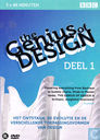 The Genius of Design - Deel 1