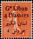 type Semeuse with bilingual imprint