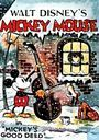 "Walt Disney's Mickey Mouse in ""Mickeyes Good Deed"""