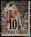 Type Dubois 'St Pierre M-on' - red imprint