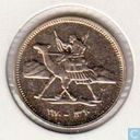Sudan 2 ghirsh 1970 (year 1390)