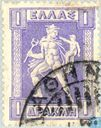 Postage Stamps - Greece - Gods