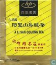 A Li San oolong Tea