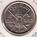 "Thailand 20 baht 1963 ""36th Birthday - Rama IX"""