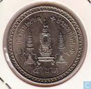 "Thailand 5 baht 1980 ( jaar 2523) ""80th Birthday of King's Mother October 12"""