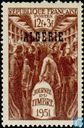 Day of the stamp 1951