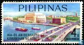 65th anniversary of Filipino main post office