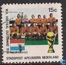 Germany 1974 FIFA World Cup Netherlands Apeldoorn town station