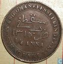 Muscat and Oman ¼ anna 1897 (year 1315)