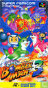 Super Bomberman 3