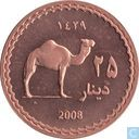 Darfur Sultanate 25 dinars 2008 (year 1429 - Copper Plated Zinc - Prooflike - Pattern)