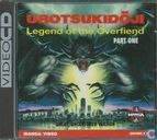 Urotsukidoji - Legend of the Overfiend - Part One