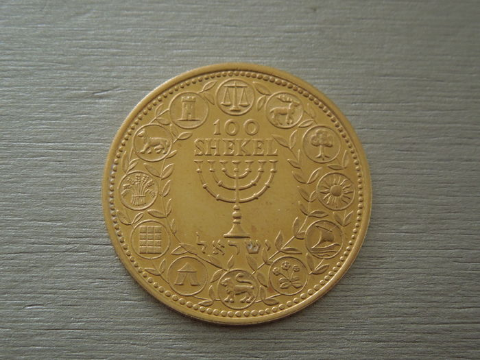 "Israel - Probe ""100 Shekel 1962 / David King of Israel"" - gold"