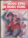 Books - Bob Evers - Hoog spel in Hong-Kong