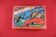 Bandai Board Game No. 89 - very rare