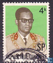 General Mobutu with imprint