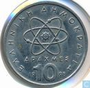 Coins - Greece - Greece 10 drachmes 1998
