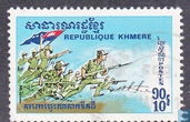 Defense of the Khmer Republic