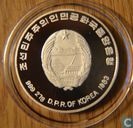 "North Korea 500 won 1993 (PROOF) ""Winter Olympics 1994 in Lillehammer - Speed skating"""