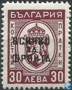 Coat of arms, parcel post with overprint