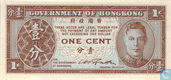 Hong Kong 1 cent 1945