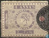Berar Government stamp
