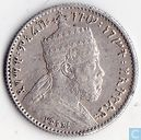 Ethiopia 1 gersh 1903 (year 1895)