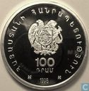 "Armenia 100 dram 1996 (PROOF) ""32th Chess Olympiad"""