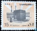 Holy Kaaba in Mecca