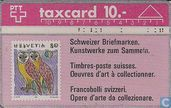 Stamp - Owls - backside: Verlangen Sie