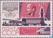 History of Russian Post