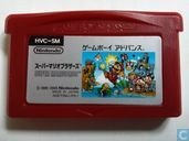 Video games - Nintendo Game Boy Advance - Super Mario Bros. (Famicom Mini)