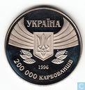 "Ukraine 200000 karbovanets 1996 (PROOF LIKE) ""1st Participation in Summer Olympics"""