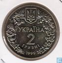 "Ukraine 2 Hryvni 1999 ""Steppe Eagle"""