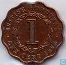 British Honduras 1 cent 1973