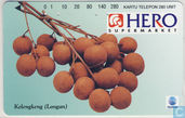 Longan Fruit HERO Supermarket