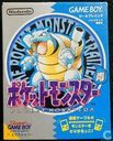 Pocket Monsters Ao (Blue Version)