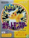 Pocket Monsters Pikachu