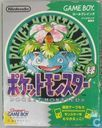 Pocket Monsters Midori (Green Version)