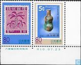 Stamps: Okinawa Prefecture