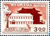 University of Ryukyu