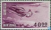 Air-mail stamp