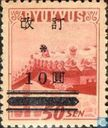 Print Stamps